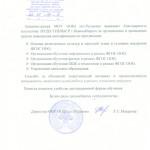 NRusanovo