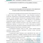 10001_stranitsa_1