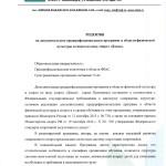 10001_stranitsa_10