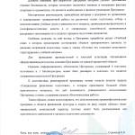 10001_stranitsa_11