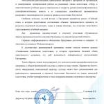 10001_stranitsa_2