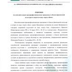 10001_stranitsa_3