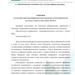 10001_stranitsa_4
