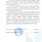 10001_stranitsa_6