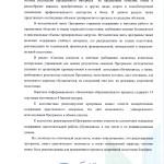10001_stranitsa_7