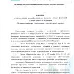 10001_stranitsa_8