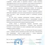 10001_stranitsa_9