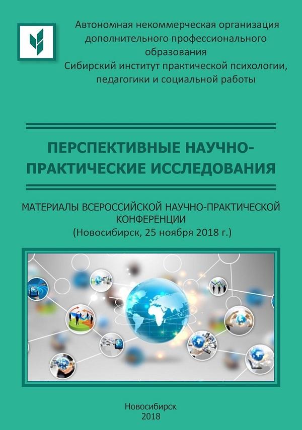 book Самолет Аэрокобра с мотором Алиссон